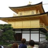 半日で回れる!金閣寺を含めた3つの世界遺産の回り方をご紹介!