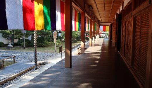 ご紹介!外国人の少ない穴場はここ!京都の3エリアで【オススメ】の神社・仏閣を3つ