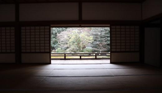 国宝の五重塔は圧巻!京都の世界遺産、醍醐寺の御朱印とバリアフリー情報について