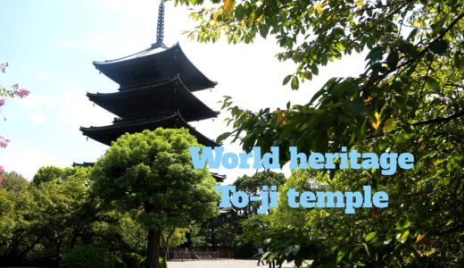 Don't miss the Five storied pagoda at To-ji temple in Kyoto