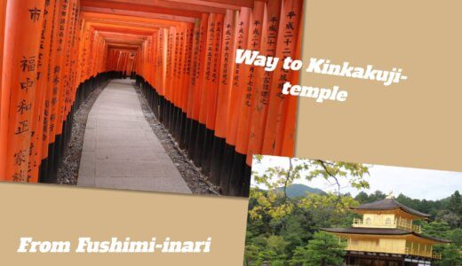 [Train& bus is the Best way]Easiest and Cheapest way from Fushimi-inari to Kinkakuji-temple